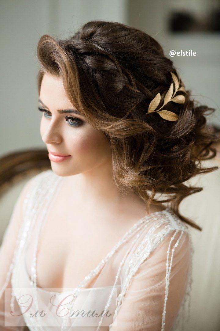 Las ondas protagonizan este peinado flojo y natural
